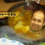 ゴンとカレーうどん(名古屋編)