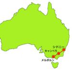 シドニーのロックオイスター