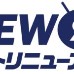 【お知らせ】モズエンタープライズのWEBサイトがリニューアル